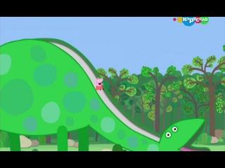 Мультик Свинка Пеппа. Парк динозавров дедушки Кролика (Grampy Rabbit's Dinosaur Park) - Сезон 4, серия 16.